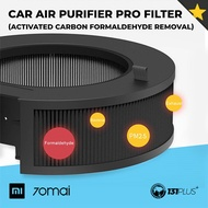 Xiaomi 70Mai Car Air Purifier PRO Filter (Activated Carbon Formaldehyde Removal)