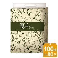 【Livi優活】抽取式花紋家用紙100抽X80包/箱