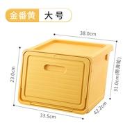 翻蓋收納櫃/收納箱 前開式兒童玩具翻蓋收納箱家用大容量斜口箱儲物盒零食整理櫃神器【DD35263】