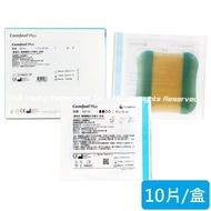 【康樂保】康惠爾親水性敷料3110人工皮10CM x10CM-厚(10片入/盒)