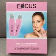 Focus多段式音波拉提 深層脈衝淨膚儀
