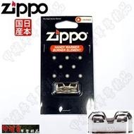 《甲補庫》_日本製造原廠zippo懷爐專用替換火口/高效率持久發熱/孔雀牌懷爐適用