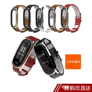 小米手環3 小米手環4 真皮替換錶帶 小米3 替換腕帶 小米手環三 替換皮帶 蝦皮24h