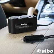 【aibo】AB432Q3 QC3.0 車用充電器(雙USB埠+雙點煙器+延長線)
