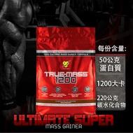 **巨大肌專用BSN 高熱量 乳清蛋白 True MASS 1200 健身 館長 增重 增肌 MyProtein