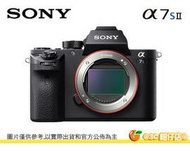 SONY A7S II A7S2 A7SM2 台灣索尼公司貨 A7S2 單眼