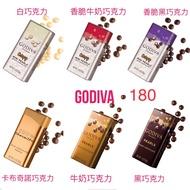代購正品直送✈️ Godiva巧克力球