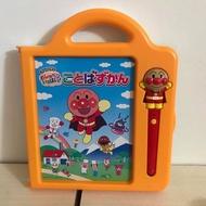 麵包超人/二手玩具/夾娃娃機/麵包超人積木/點讀筆(歡迎詢問)
