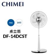《限時下殺》CHIMEI 奇美 14吋 七片扇葉 桌立電風扇 立扇 電風扇 DF-14DCST 公司貨