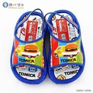 【童鞋城堡】可愛漢堡車戶外拖 Tomica多美汽車(TM0852-藍)