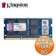 Kingston 金士頓 DDR3-1600 8G 筆記型記憶體《1.35v低電壓版》