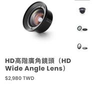 HD BITPLAY高階廣角鏡頭
