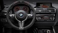 BMW M Performance Alcantara 電子方向盤 For F87 M2