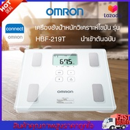 Omron เครื่องชั่งน้ำหนัก วิเคราะห์ไขมัน รุ่น Omron Body Composition Monitor Hbf-222t/219tเครื่องวัดดัชนีมวลกายออมรอน รุ่น Hbf-222t/219t แสดงค่าbmi, Body Age (ของแท้ รับปร