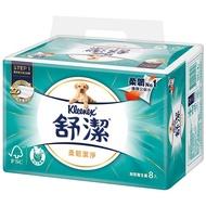 舒潔 柔韌潔淨抽取衛生紙100抽(8包x8串/箱)