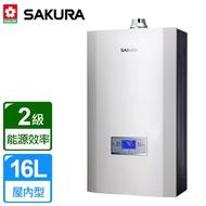 【信邁廚具~含安裝】SAKURA櫻花牌 DH1693 渦輪增壓智能恆溫熱水器 強排熱水器 16公升 選配溫控器