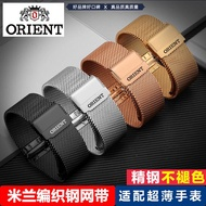 Orient/oriental Double Lion Watch With Steel Band Unisex Braided