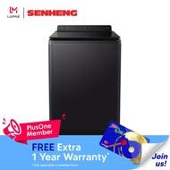 Panasonic 16KG Inverter & Hot Wash Top Load Washer NA-FD16V1BRT