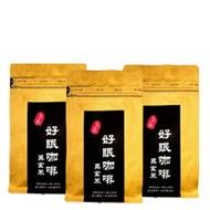 好眠咖啡黑玄米茶袋裝 250g*3包
