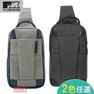 FX CREATIONS 肩背包 WEA系列 直立式單肩包  WEA69735 得意時袋