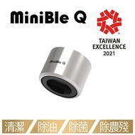 HerherS和荷 MiniBle Q 微氣泡起波器 - 標準版