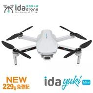 Ida drone【yuki Mini 意念空拍機】雙電版+收納包 - 免登記/GPS定位/4K HD鏡頭