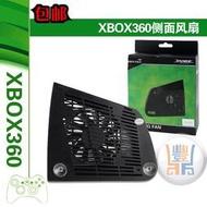 包郵XBOX360側面風扇SIM薄機風扇主機USB散熱器Xbox360專用配件