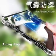 Samsung Galaxy C7 2017、J7 Plus Transparent Drop protector case cover