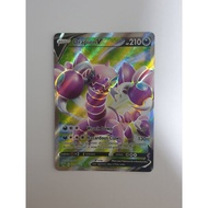 Pokemon - Drapion V Full Art Card (Vivid Voltage)