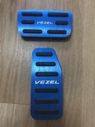 ヴェゼル VEZEL vezel 専用 アルミペダル【107】