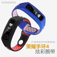 ♂☽☋榮耀手環4/5表帶華為手環3/3pro/4pro/3e/4e配件榮耀4running版手環5藍球版手表帶替換腕帶硅