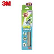 3M 高效型免沾手膠棉拖把補充包7100171231