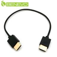 BENEVO超細型 30cm HDMI1.4版影音連接線