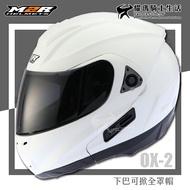 M2R安全帽 OX-2 白 汽水帽 【下巴可掀 內藏墨片】可樂帽 OX2 可掀式全罩 汽水帽 耀瑪騎士生活機車部品