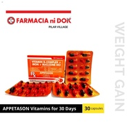 Preferred✗Appetason Vitamins (Vitamin B-Complex + Iron + Buclizine HCI) for 30 Days - 30 Capsules
