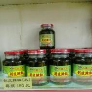 (促銷價)剝皮辣椒~12瓶/免運