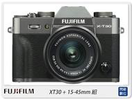 【折價券現折+點數10倍↑送】FUJIFILM 富士 XT-30+15-45mm 電動鏡組(XT30,恆昶公司貨)