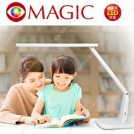 【燈王的店】MAGIC 大視界 LED 10W 護眼檯燈 美髮 美甲 美睫 麻將 鋼琴 閲讀 ☆ MA328