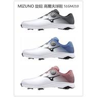 """藍鯨高爾夫 MIZUNO高爾夫 """"旋鈕""""寬旋""""高爾夫球鞋 【輕量款】#旋鈕高爾夫球鞋 #寬楦高爾夫球鞋 #51GM201"""