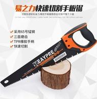 手鋸伐木鋸子家用多功能木工園林鋸果樹戶外工具手板鋸園藝據大全 夏洛特 XL