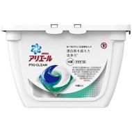 ARIEL - [抗疫用品好推介]清香 強力消臭!抗菌 漂白洗衣球盒裝(16個)