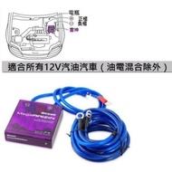汽車改裝 整流器 電子振流器電瓶穩壓器紫色帶