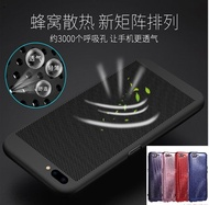 Oppo R11/R11 Plus/A59/A59S/F1S Full Coverage Radiating Case  23338