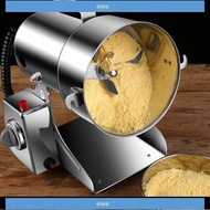 110V電壓定制適合歐美臺灣不銹鋼高速多功能粉碎機中藥材磨粉機