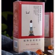 天然野生桃膠皂角米雪燕組合皂角米雲南雪燕