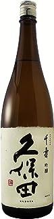 Kubota Senju Ginjo Japanese Sake, 1800 ml