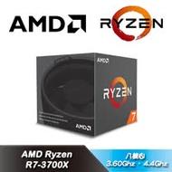 AMD Ryzen R7-3700X 處理器(八核16緒/AM4/內含風扇/無內顯)