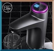 Wtpro - Elife 充電式水泵/自動水泵/桶裝水電動抽水器/附充電缐及水喉(1件)