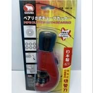 現貨 日本製切管刀(3~38mm)可切白鐵管