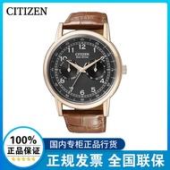 CITIZEN Citizen Watch Small Blue Needle Men's Watch Eco-Drive Calfskin Strap Fashion Casual Watch Watch